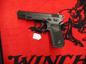 Canik S120 Black 9 mm