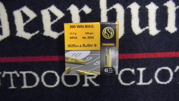 Sellier Bellot 300 win mag (x40) 180 grains