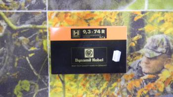 RWS H-Mantel 9,3x74R 258 grains