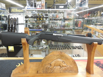 Browning MK3 Composite HC
