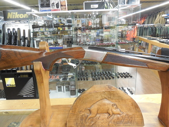 Browning Cynergy Sporting Occasion 12x76