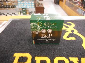 BP F2-4 TRAP 28