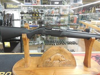 Winchester SXR Vulcan Tracker 30-06