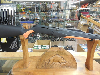 Browning MK3 Composite HC Tracker